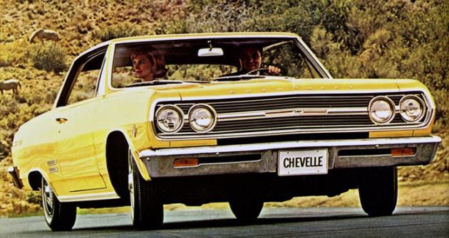 Chevelle Malibu Super Sport Coupe (Crocus Yellow)
