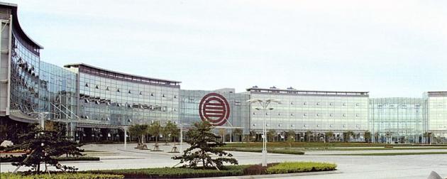 Reprezentativní sídlo Weichai Holding Group veWeifangu (provincie Shandong)