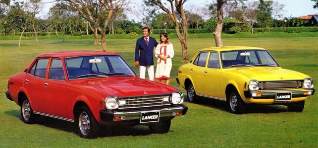 Mitsubishi Lancer  1200/1400/1600 (A70), sedan první generace zlet 1973–1979