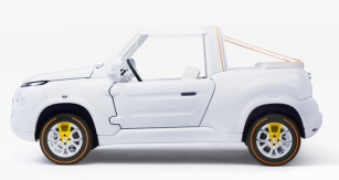 citroen-e-mehari-styled-by-courreges-concept-2 106547