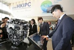 Hyundai novou generaci motorů odhalil doma, vjihokorejském Rolling Hills
