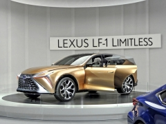 Lexus LF-1 Limitless, předobraz vlajkové lodi SUV japonské značky, která sídlí vHongkongu