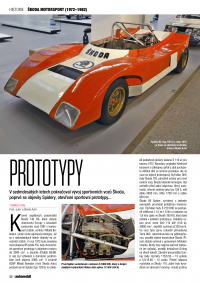 automobil-12-2018-prototypy 125998