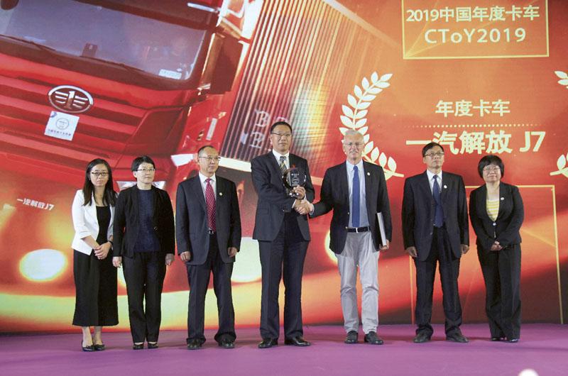 """Ceremonie udílení titulu """"Chinese Truck of the Year 2019"""" proběhla vrámci otevření Mezinárodní výstavy automobilů, nákladních aužitkových vozidel vGuangzhou 2018. Třetí zprava Gianenrico Griffini, předseda jury """"International Truck of the Year"""", která poskytuje čínské obdobě ankety plnou mezinárodní podporu."""