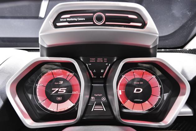 Koncept Viziv Future byl vybaven kamerou rozpoznávající svého řidiče