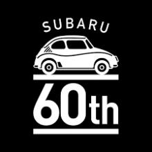 subaru-60th 133171