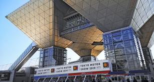 46. Tokyo Motor Show