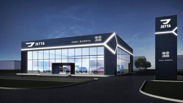 Jetta má vlastní prodejní síť smoderními showroomy, vybavenými digitální technikou pro konfiguraci a předvádění nových vozů
