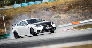 Lexus RC F Track Edition