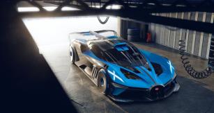 Bugatti Bolite