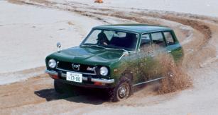 Toto je první sériové Subaru, které dostalo pohon všech kol: kombi Leone 1400 4WD. Sériová výroba začala v roce 1972